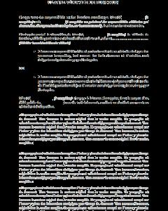 Clause de véhicule de fonction au sein d'un contrat de travail