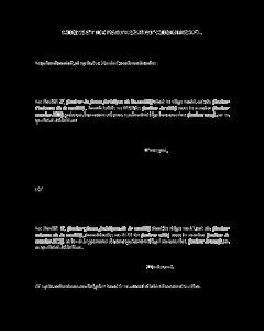 Contrat de partenariat commercial - Grande distribution / produits alimentaires