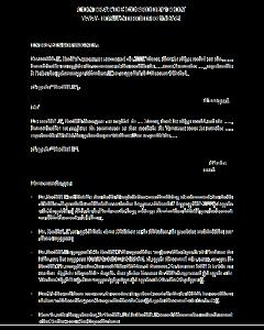 Contrat de coproduction pour la conception de jeux-vidéos