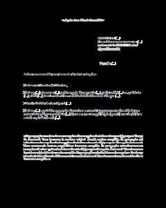 Lettre de demande d'homologation de la rupture conventionnelle à la DIRECCTE